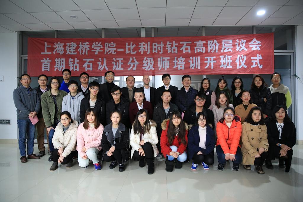 Certified Diamond Grader   Shanghai, China