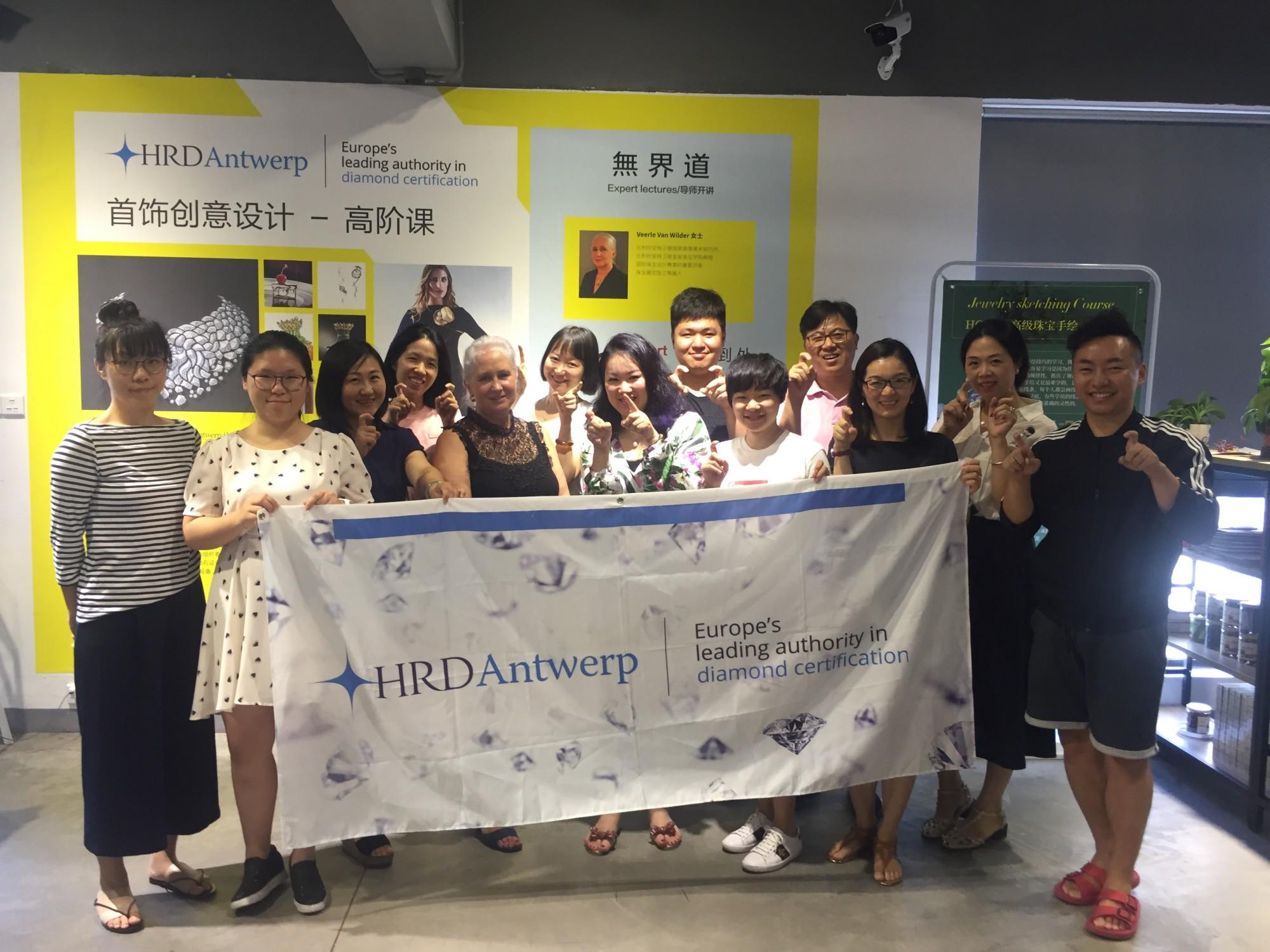Jewellery Design Course Advanced| Hangzhou, China