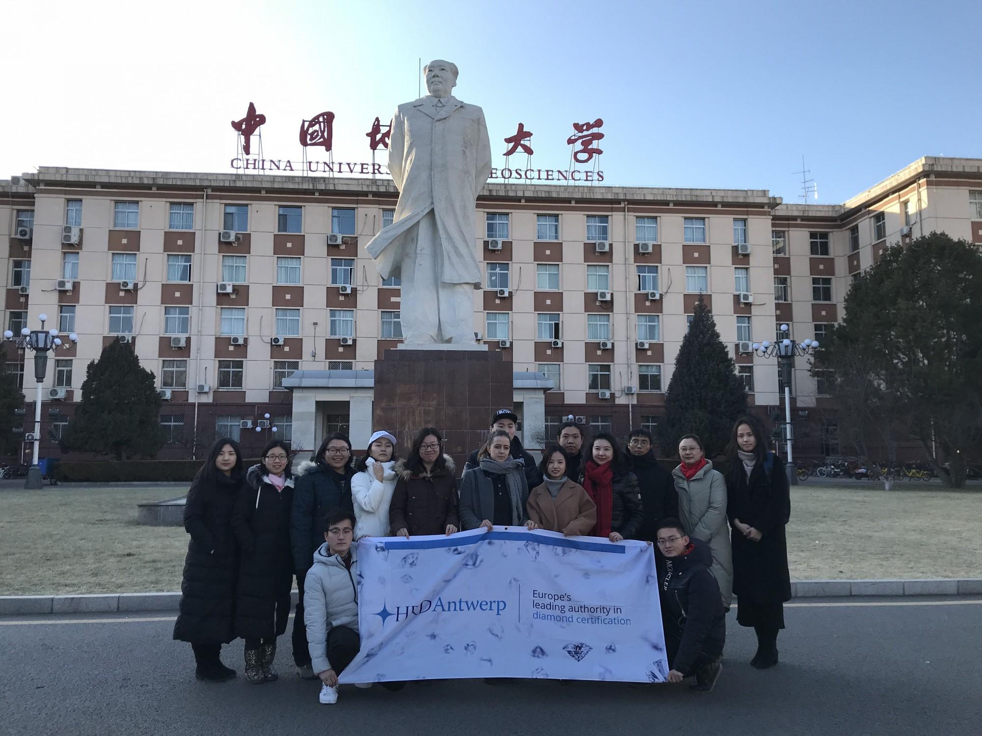 Certified Diamond Grader | Beijing, China