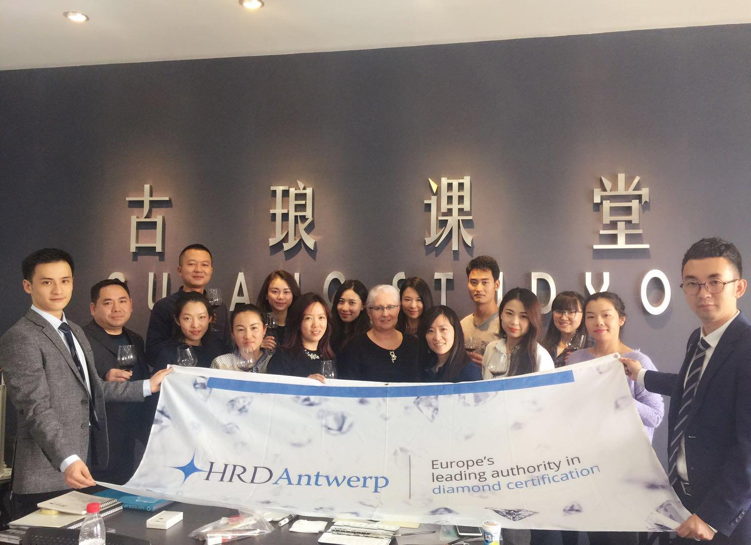 Jewellery Design Course Advanced | Kunming, China
