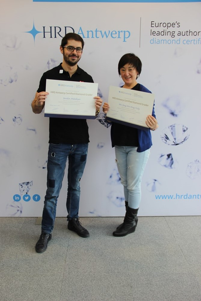 Certified Diamond Grading | French